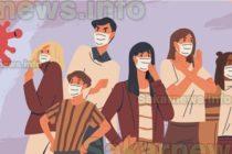 Нови пет заразени откриха в Хасковска област