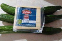 Пакет от зеленчуци и  млечен продукт получиха деца и ученици