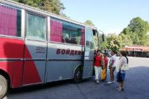 Автобусите пътуват, пътниците не знаят