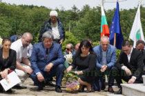 На Илиева нива почетоха паметта на загиналите тракийци