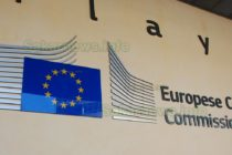 Европейската комисия поема ангажимент да предостави 300 милиона евро на Gavi