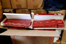 Осуетиха контрабанда на 4 000 000 цигари