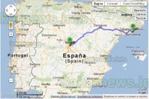 Задържаха харманлиец за изнасилване в Испания