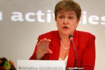 Кристалина става зам.- председател на Еврокомисията