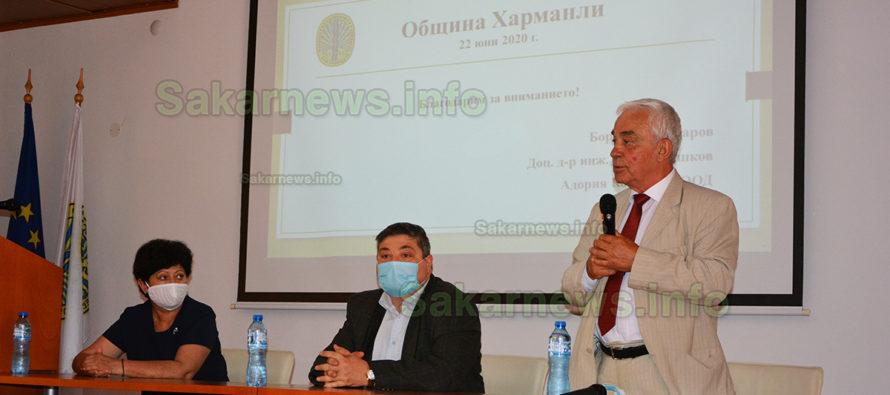 Общинари и граждани обсъждат  План за интегрирано развитие