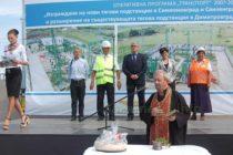 Започна реконструкцията на  линията Пловдив – Свиленград