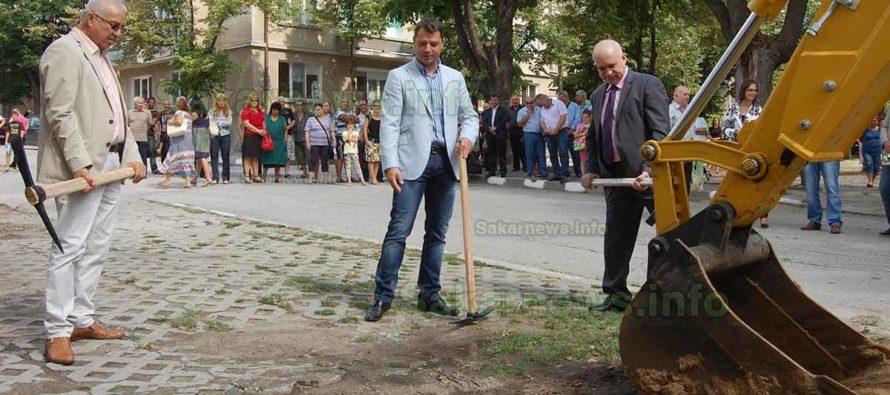 В Симеоновград ремонтират улици  за 1.7 милиона лева
