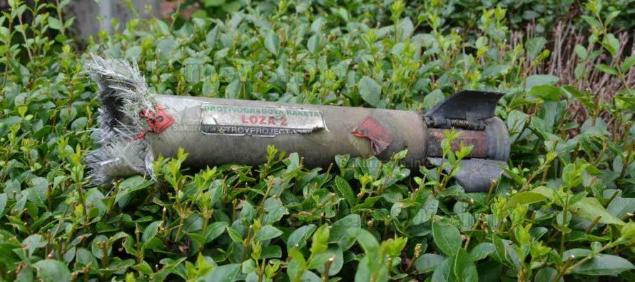 Противоградни ракети се забиха в населени места