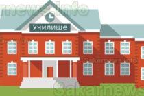 Търсят се директори на 9  училища в областта