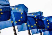 ЕК отпуска € 88 000 000 за българските малки предприятия
