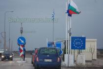 Гърция затвори  границата си за българи