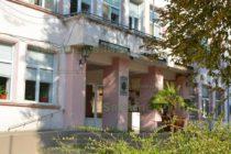 Затвориха ОбА – Тополовград, до понеделник заради коронавирус
