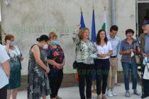 Французи направиха дарение за болницата в Харманли