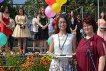 Тополовградските абитуриенти получиха дипломите си и бяха изпратени от училище