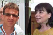 Предстои събеседване на кандидатите за съда в Харманли
