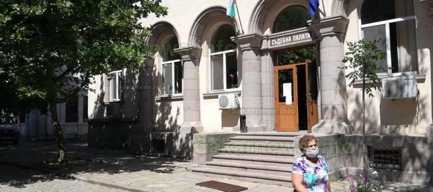 Обявление на Районен съд – Харманли