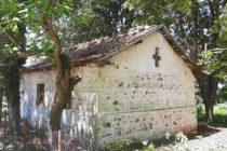 Ремонтират покрива на храма в с. Върбово