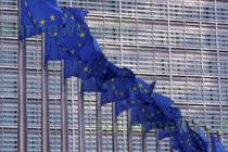 Европейската комисия одобри българска схема в размер на 28 милиона евро в подкрепа на туроператорите