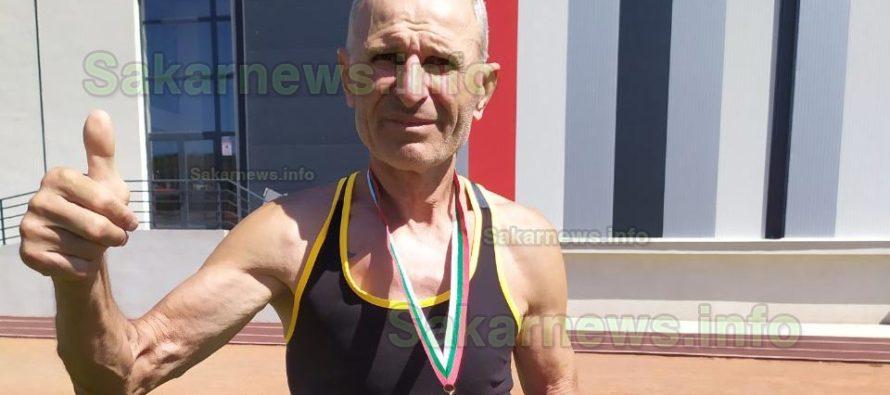 Ветеран се окичи с два златни медала от Държавно първенство