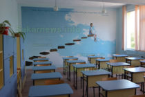"""В """"Отец Паисий"""" започват новата година в приказни класни стаи"""