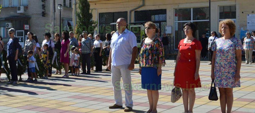 Тържествено бе отбелязан Деня на Съединението в Тополовград