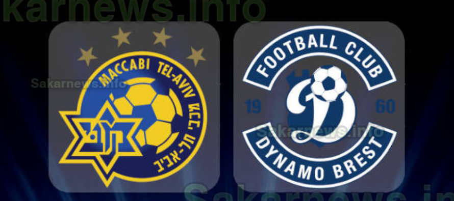 Bet365 фаворизира Макаби Тел Авив в домакинството им на Динамо Брест