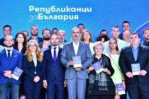Тянка Георгиева е в Инициативния комитет на РБ