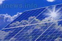 Искат разрешение за строеж на фотоволтаици край Ивайловград