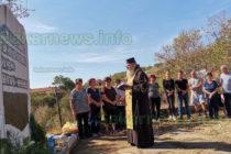 Хухла настоява разорението на тракийските българи да влезе в учебниците