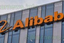 """""""Алибаба"""" се похвали с 56 милиарда долара продажби през Singles Day"""