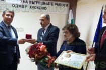 Тракийци наградиха с почетен медал комисар Ангел Цанков