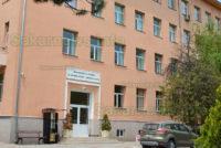 Болница търси доставчици на храна и лекарства
