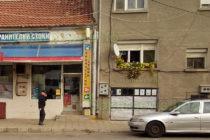 """От """"Зелен коридор за възрастните"""" в Тополовград няма необходимост"""