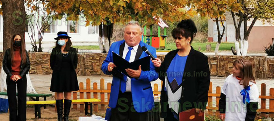 """ЦСОП """"П. Р. Славейков"""" чества своя празник за 54-ти път"""