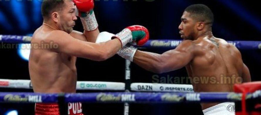 Джошуа срещу Пулев – колко спечели всеки боец?