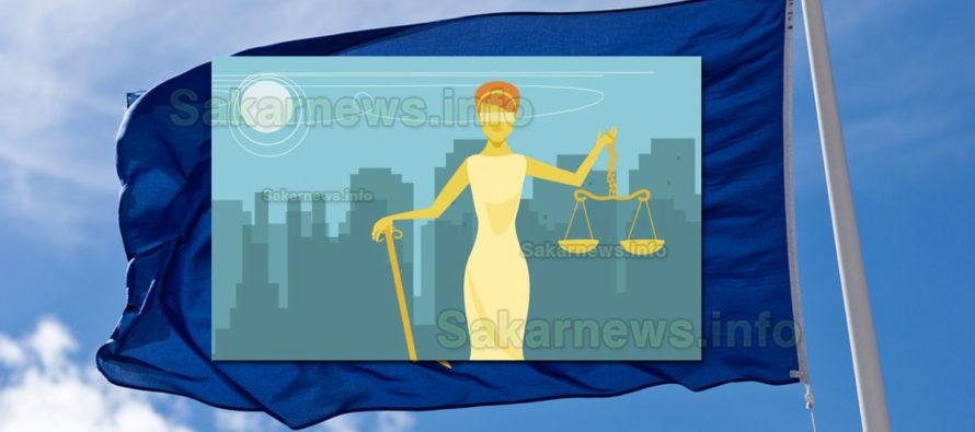 Механизмът за принципите на правовата държава се прилага незабавно