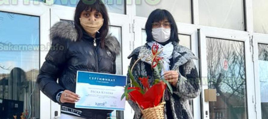 Наградиха студентка от Симеоновград
