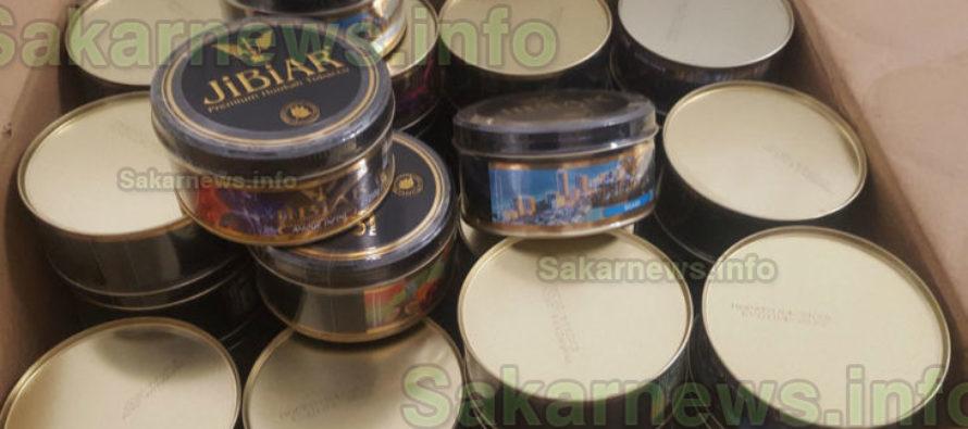 Над 300 кг контрабанден тютюн конфискуваха на митницата