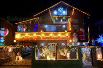 Коледната украса на къща в Харманли спечели пето място в конкурс