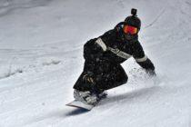 Каква е разликата между панталоните за ски и сноуборд