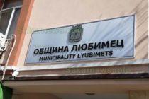 ОББ ще дава 1 000 000 лв. на Община Любимец