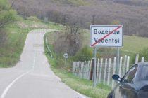 Ремонтират аварийно пътя за с. Воденци с 700 000 лв.