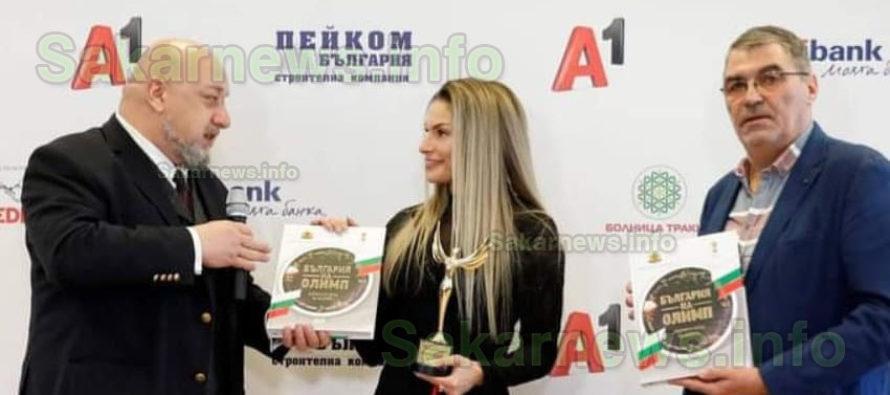 """Габриела Петрова затвърди позицията си """"Атлет на България"""""""