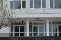 Потребителите на библиотеката в Маджарово винаги са били активни