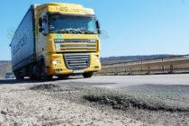 Движението по моста на р. Марица край Харманли вече е опасно