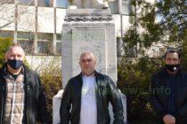 Почетоха Деня на Тракия в Тополовград