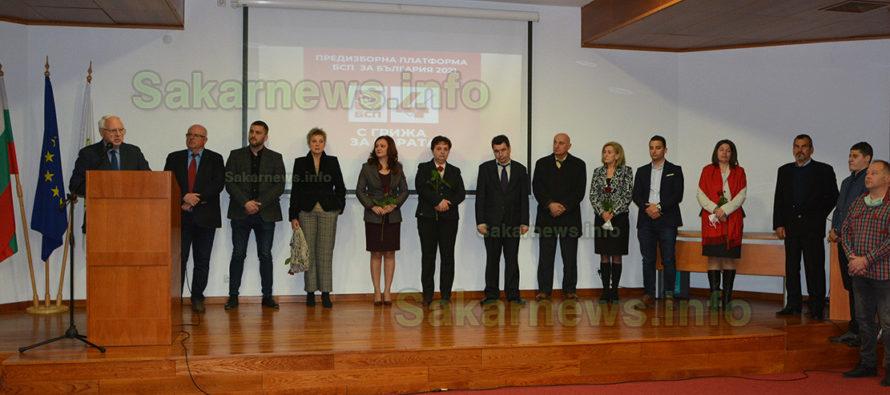 """""""БСП за България"""" представи своите кандидати за народни представители"""