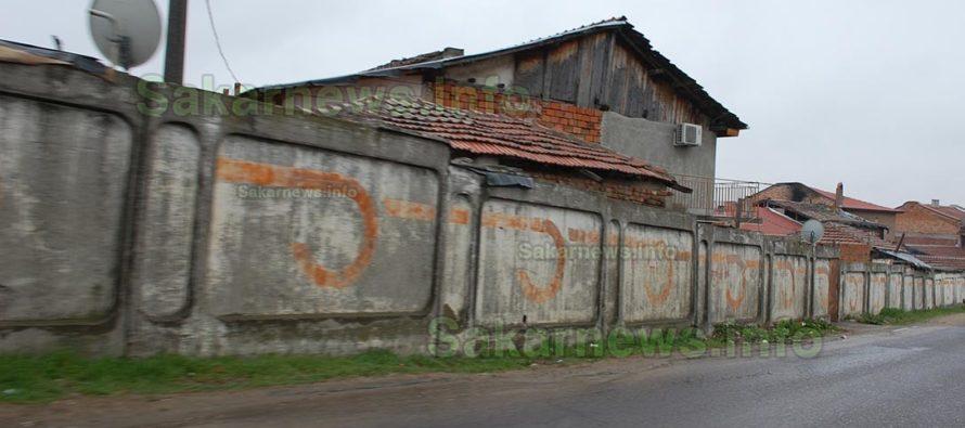 В Свиленград ще разкрасяват ромската махала с графити