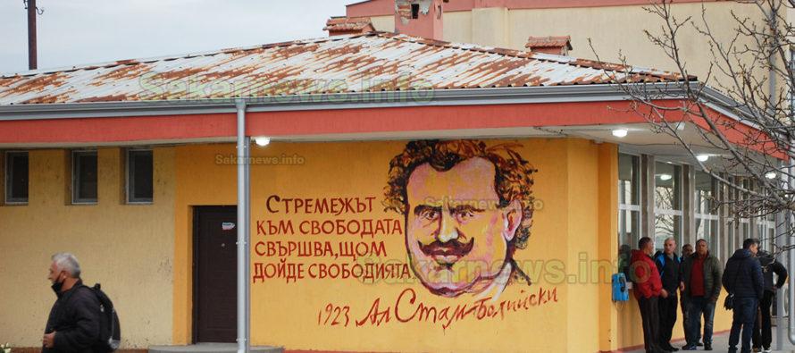 Рисунки украсяват Автогарата в Симеоновград
