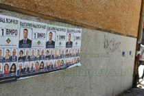 Премахнаха предизборните плакати само на регламентираните места